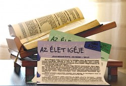 eletige-logo2