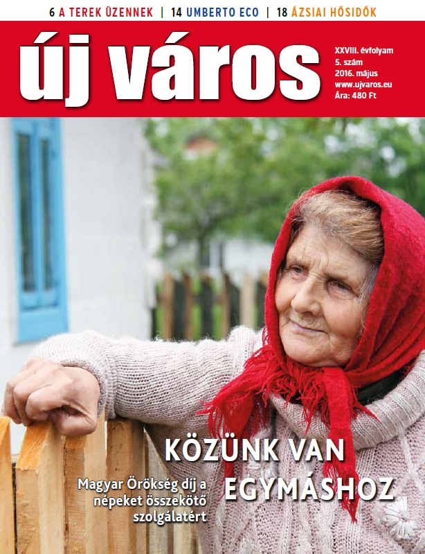 uv2016-05-01